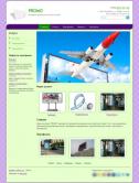 Сайт - продажа рекламных носителей